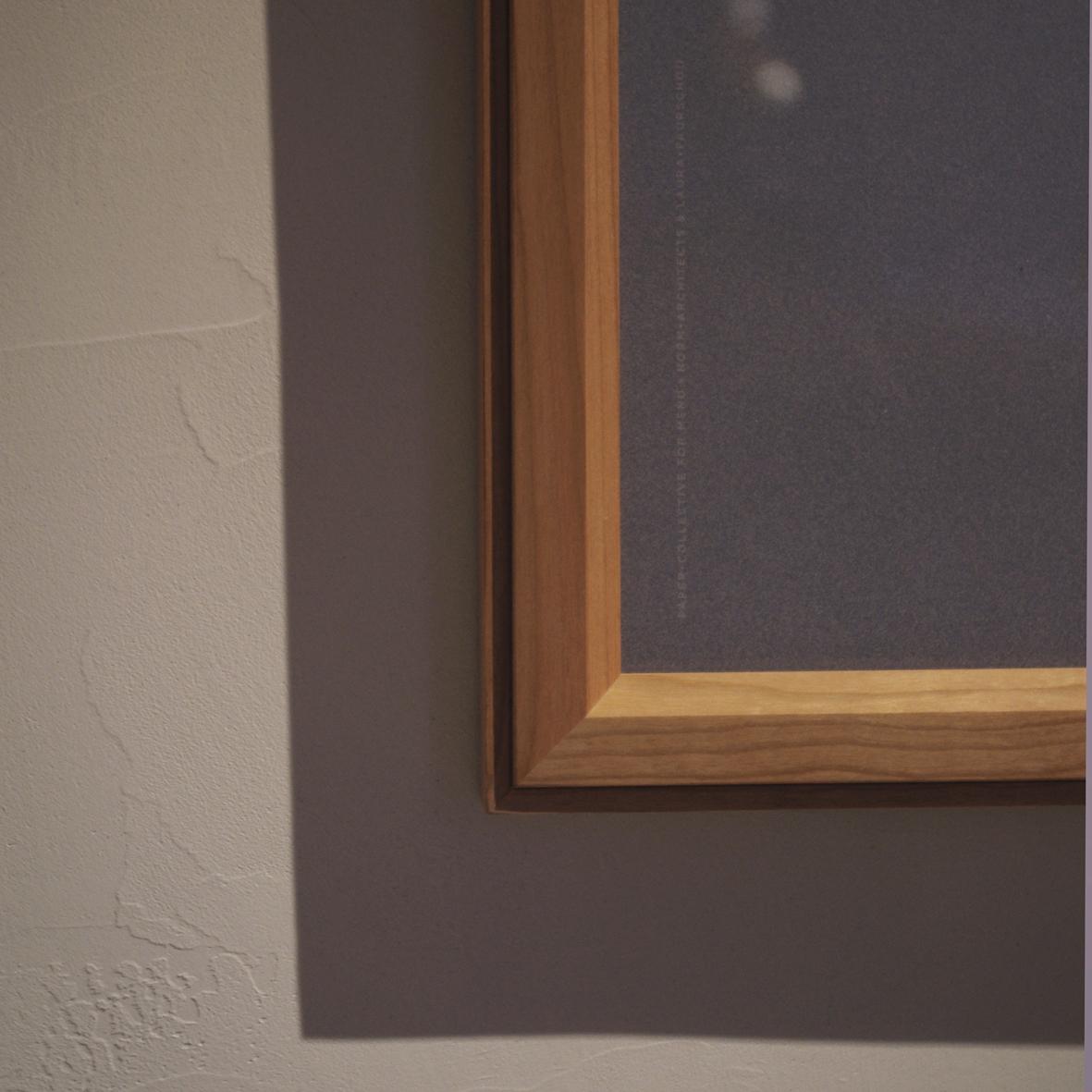 Original Frame(LUFT design)