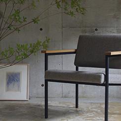 Anton Easy Chair(LUFT design)